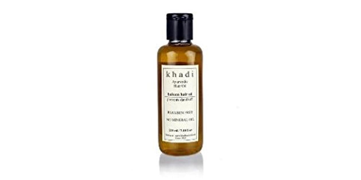 プレゼンター偏心圧倒的Khadi Balsam Hair Oil - 210 ml