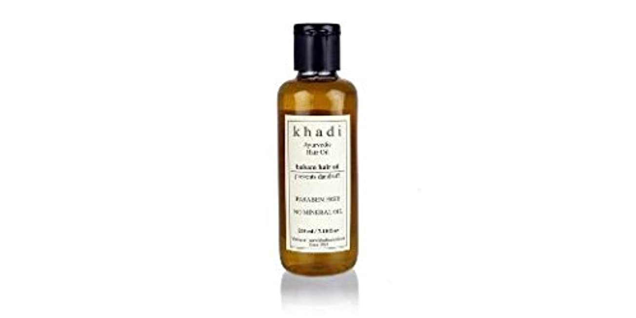 狂った転倒ぼんやりしたKhadi Balsam Hair Oil - 210 ml