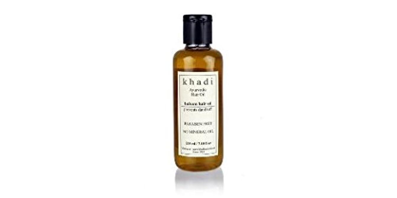 ぴったり民主主義特にKhadi Balsam Hair Oil - 210 ml