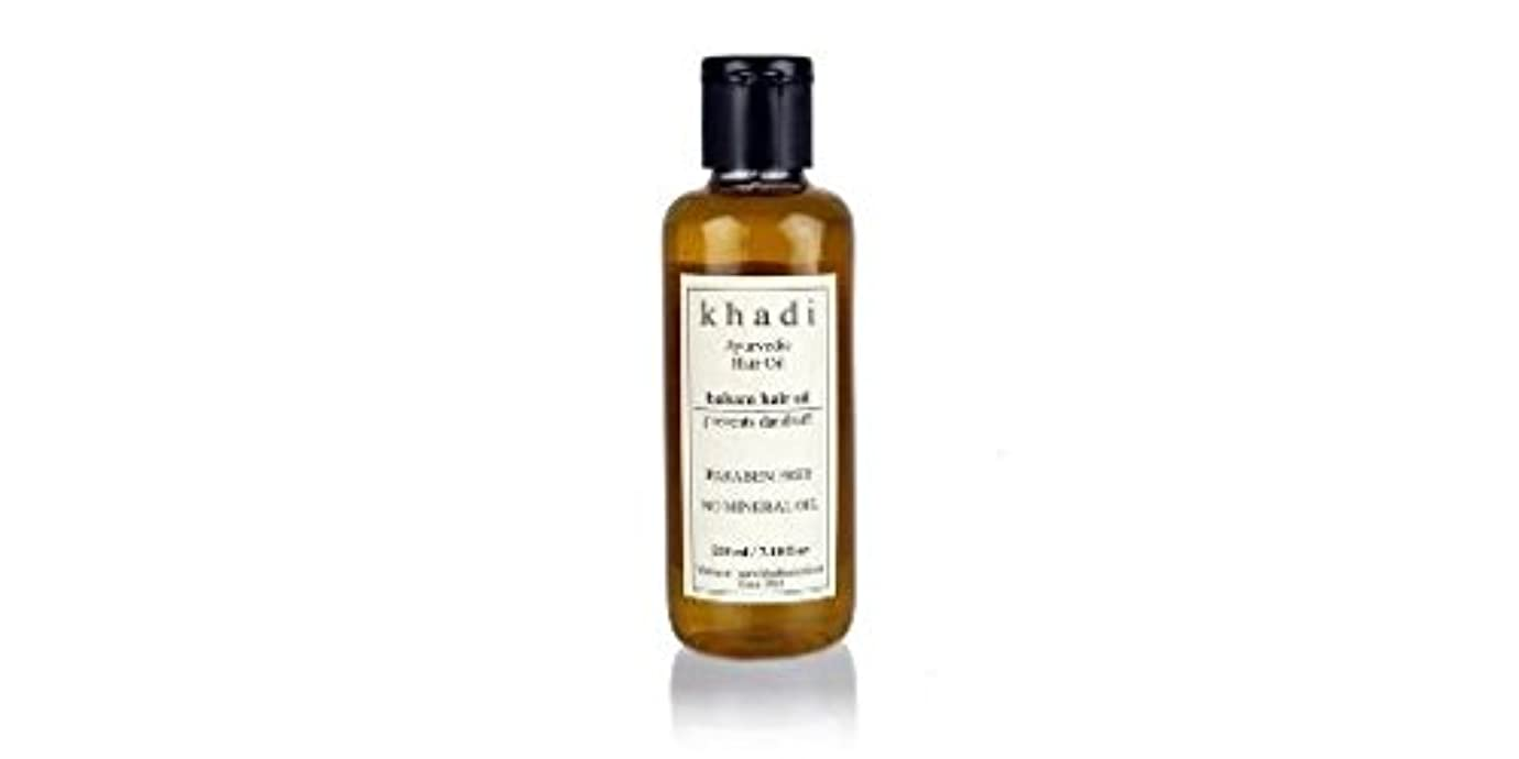 本能ボンドビルマKhadi Balsam Hair Oil - 210 ml