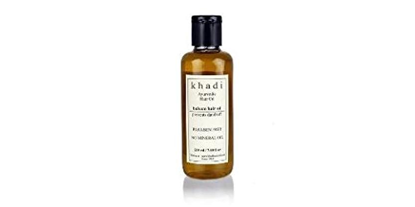 理容師ダーツ死Khadi Balsam Hair Oil - 210 ml
