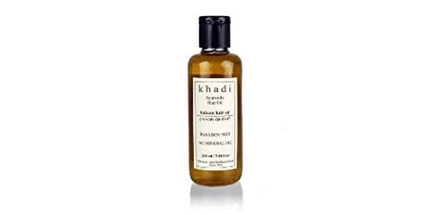 目指す一目納得させるKhadi Balsam Hair Oil - 210 ml