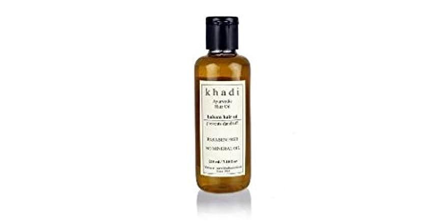 準備する等解読するKhadi Balsam Hair Oil - 210 ml