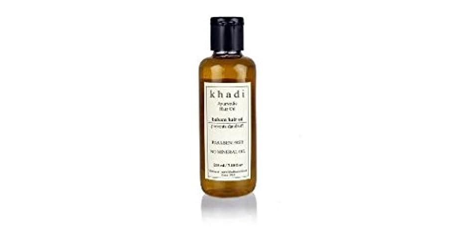 処方するオーガニッククローンKhadi Balsam Hair Oil - 210 ml