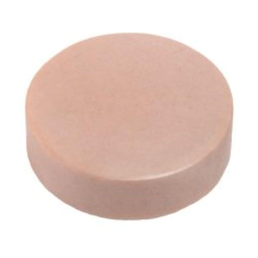 対応する敬の念人工的なミツイ ハーブイン マッドソープ(洗顔石鹸?枠練り)80g