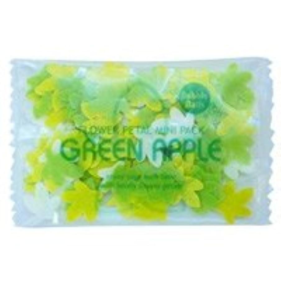 桃聴くブランデーフラワーペタル バブルバス ミニパック「グリーンアップル」20個セット ストレスから解放されたい日に疲れた心を解きほぐしてくれるフレッシュなグリーンアップルの香り
