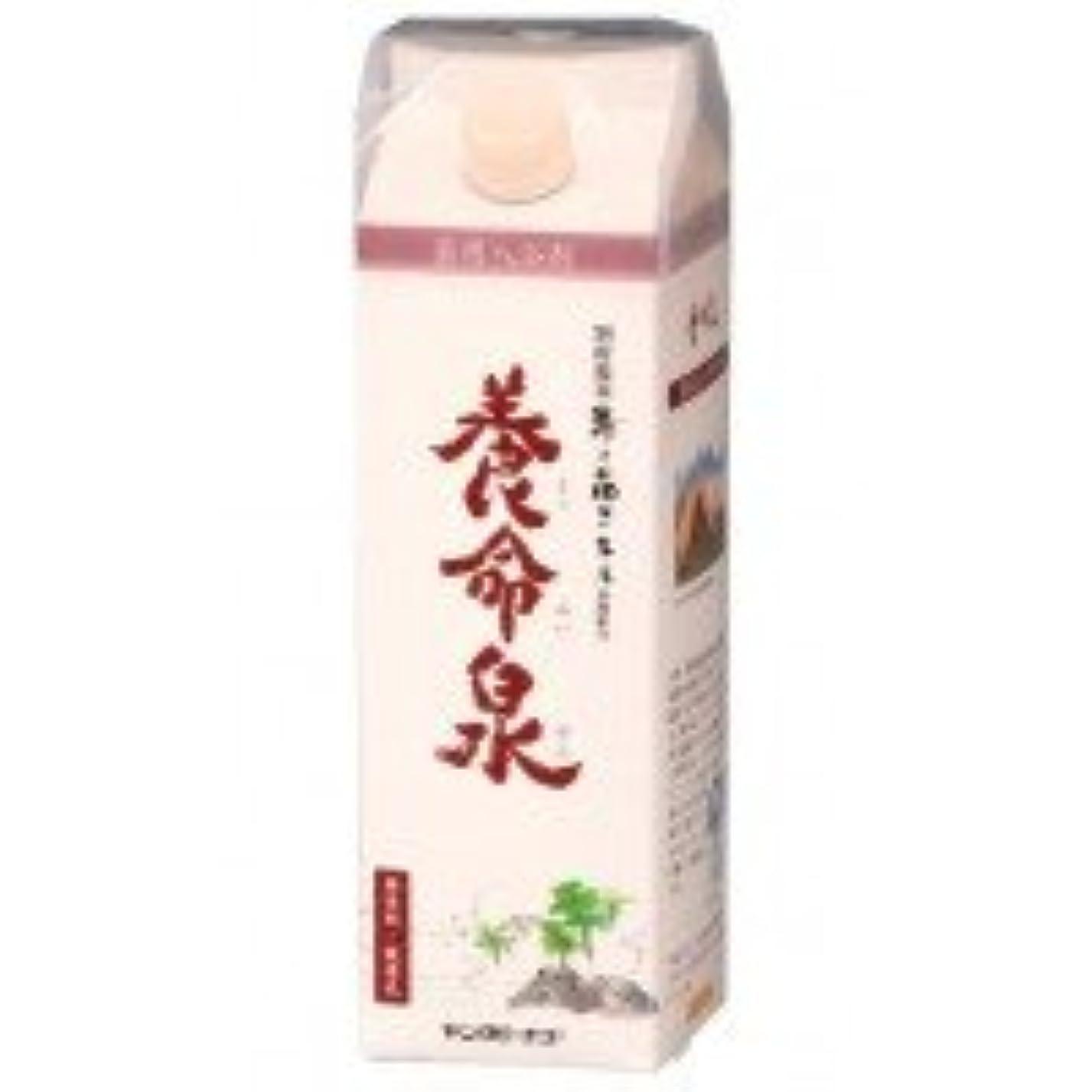 管理潤滑するプロテスタントヤングビーナス 薬用入浴剤 養命泉 900g