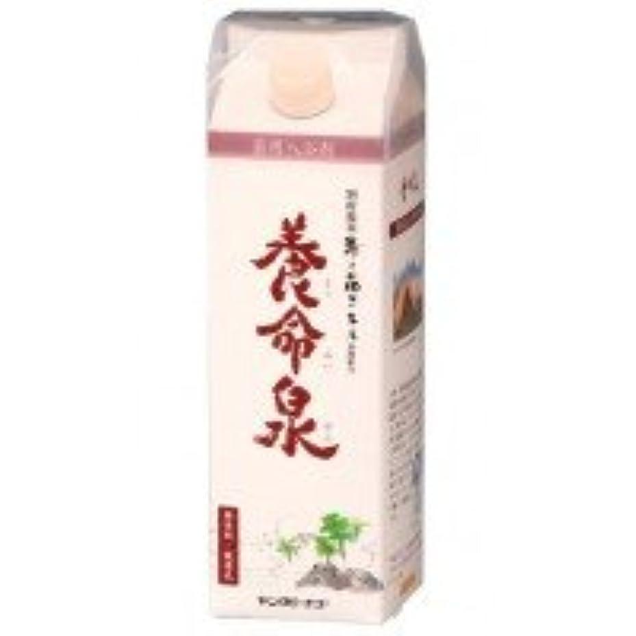 葉または学部ヤングビーナス 薬用入浴剤 養命泉 900g