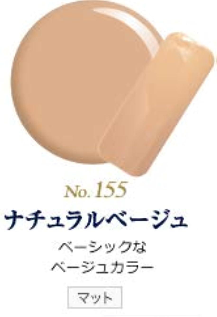 結晶タウポ湖目の前の発色抜群 削らなくてもオフが出来る 新グレースジェルカラーNo.11~No.209 (ナチュラルベージュ)