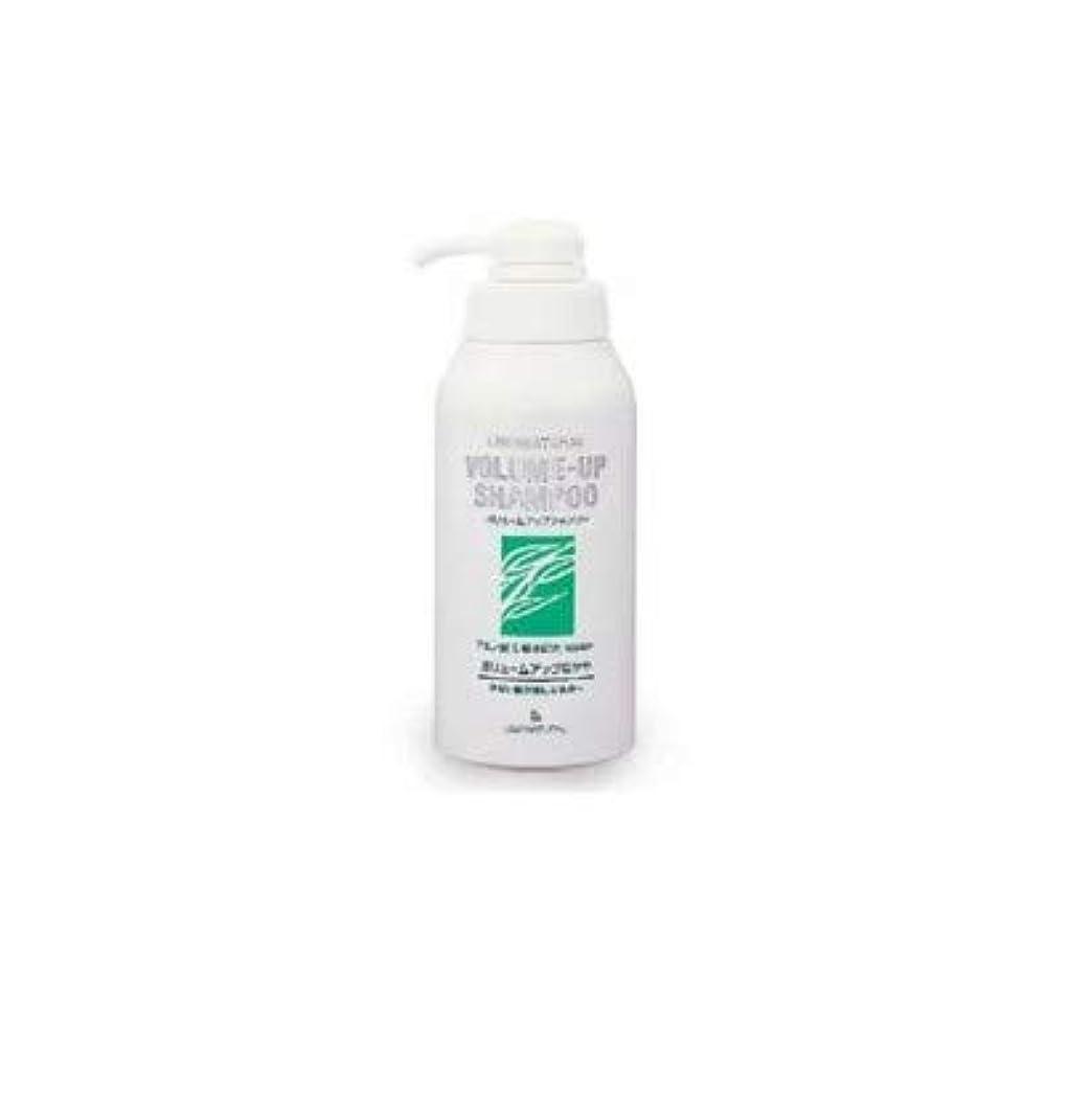 再生可能スカウトクローゼットリマナチュラル LIMANATURAL ボリュームアップシャンプー ヘアケア ダメージ オーガニック マクロビオテック ナチュラル化粧品 国産 自然派 パラベンフリー