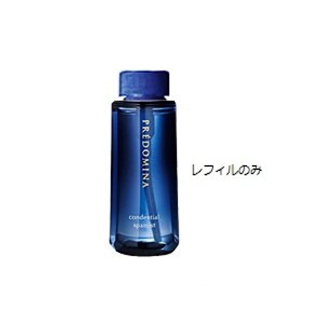 区別するプログレッシブ有効なディシラ プレドミナ コンデンシャル スパミスト 50ml レフィル