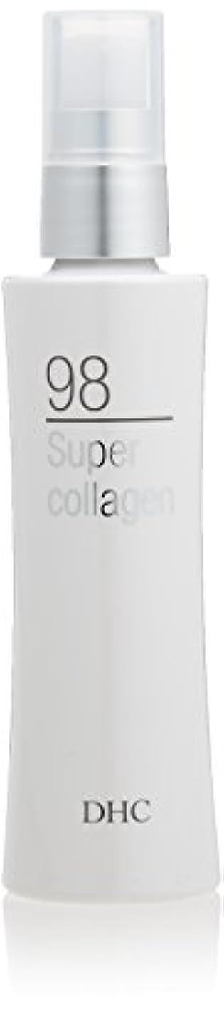 気体の確実適応DHCスーパーコラーゲン