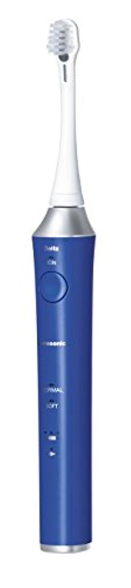 現実的ペパーミント音パナソニック 電動歯ブラシ ドルツ 青 EW-DE44-A