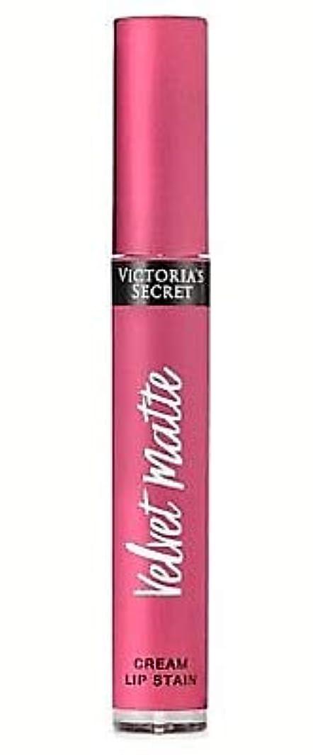 偉業肌コードレスヴィクトリアシークレット バレットマット クリームリップ ステイン Color : Fuchsia [並行輸入品]
