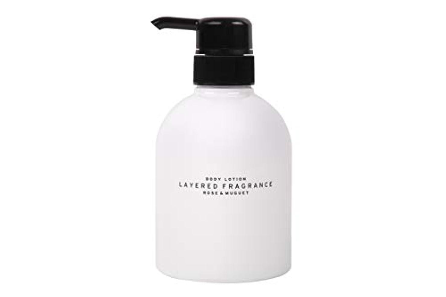 石鹸最初は助言するレイヤードフレグランス ボディローション ローズ&ミュゲ 400ml
