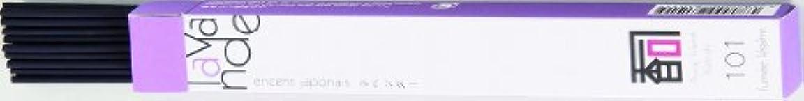 切断する動員するメダリスト「あわじ島の香司」 厳選セレクション 【101】   ◆ラベンダー◆ (煙少)