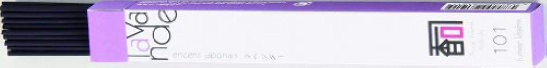 複製講師許される「あわじ島の香司」 厳選セレクション 【101】   ◆ラベンダー◆ (煙少)