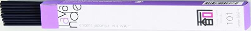 投げる方法ループ「あわじ島の香司」 厳選セレクション 【101】   ◆ラベンダー◆ (煙少)