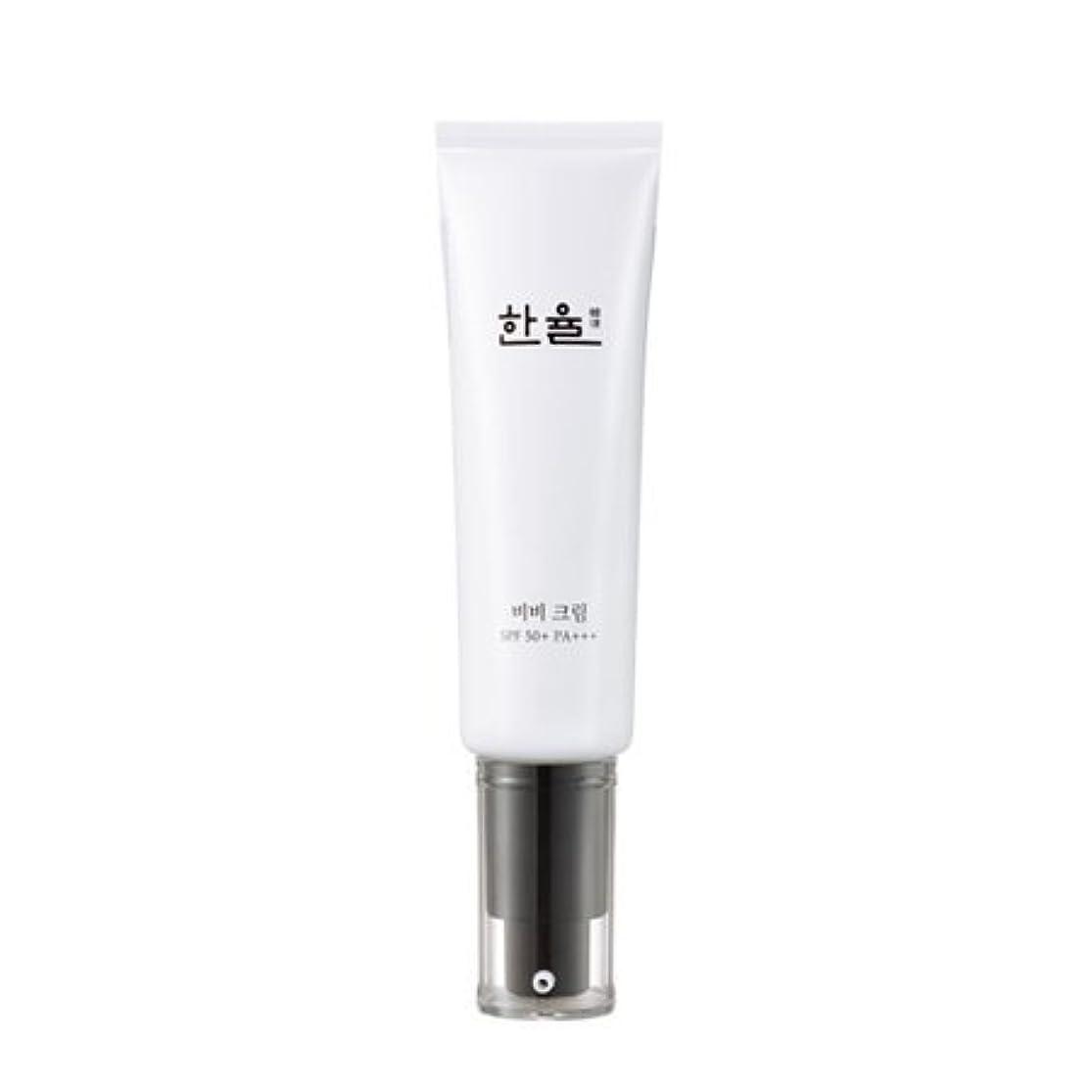 の前で温度中国[HANYUL] BB Cream SPF 50+/pa+++ (#02 Soft Beige)