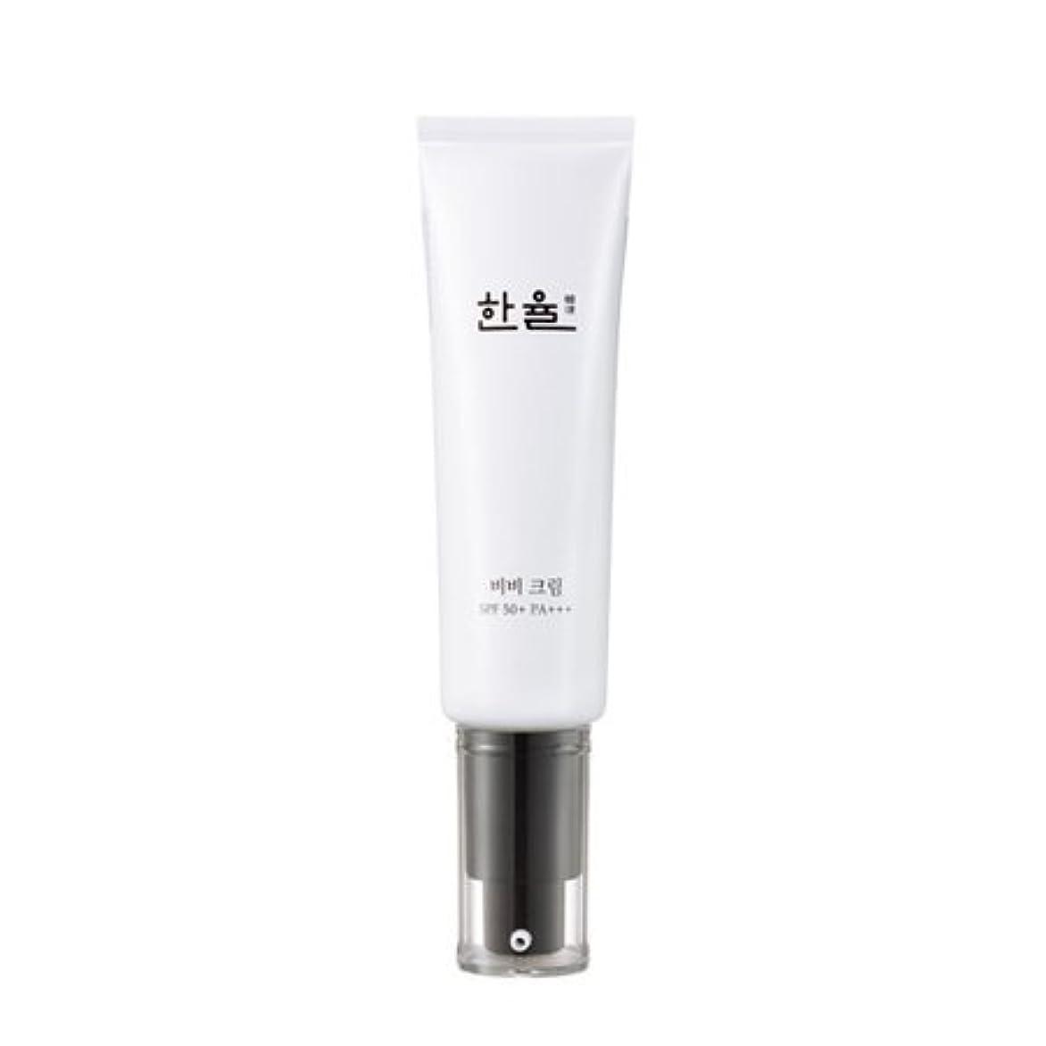 ライムメンタル酸素[HANYUL] BB Cream SPF 50+/pa+++ (#01 Bright Pink)