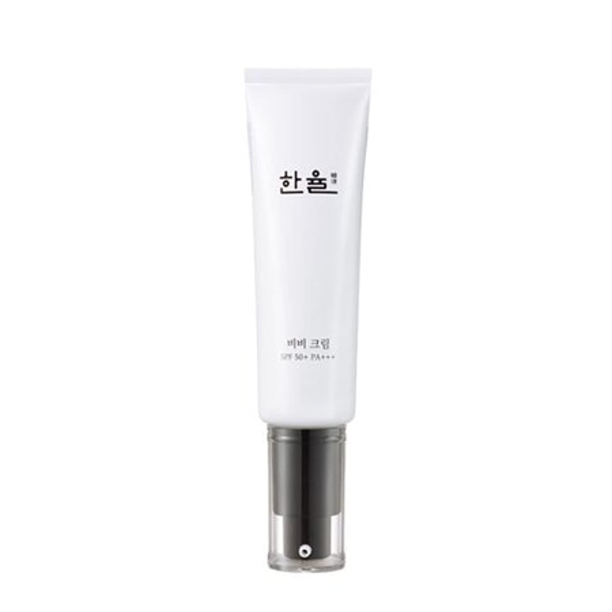 オーバーコート復活する塊[HANYUL] BB Cream SPF 50+/pa+++ (#02 Soft Beige)