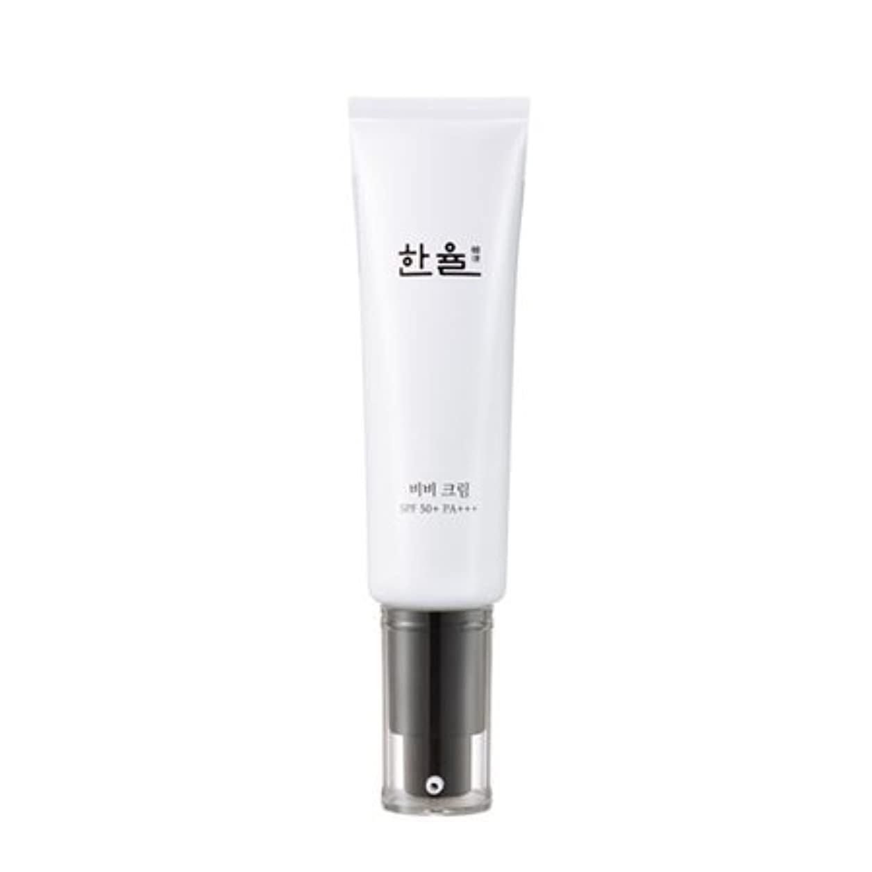 非難する信仰開示する[HANYUL] BB Cream SPF 50+/pa+++ (#02 Soft Beige)
