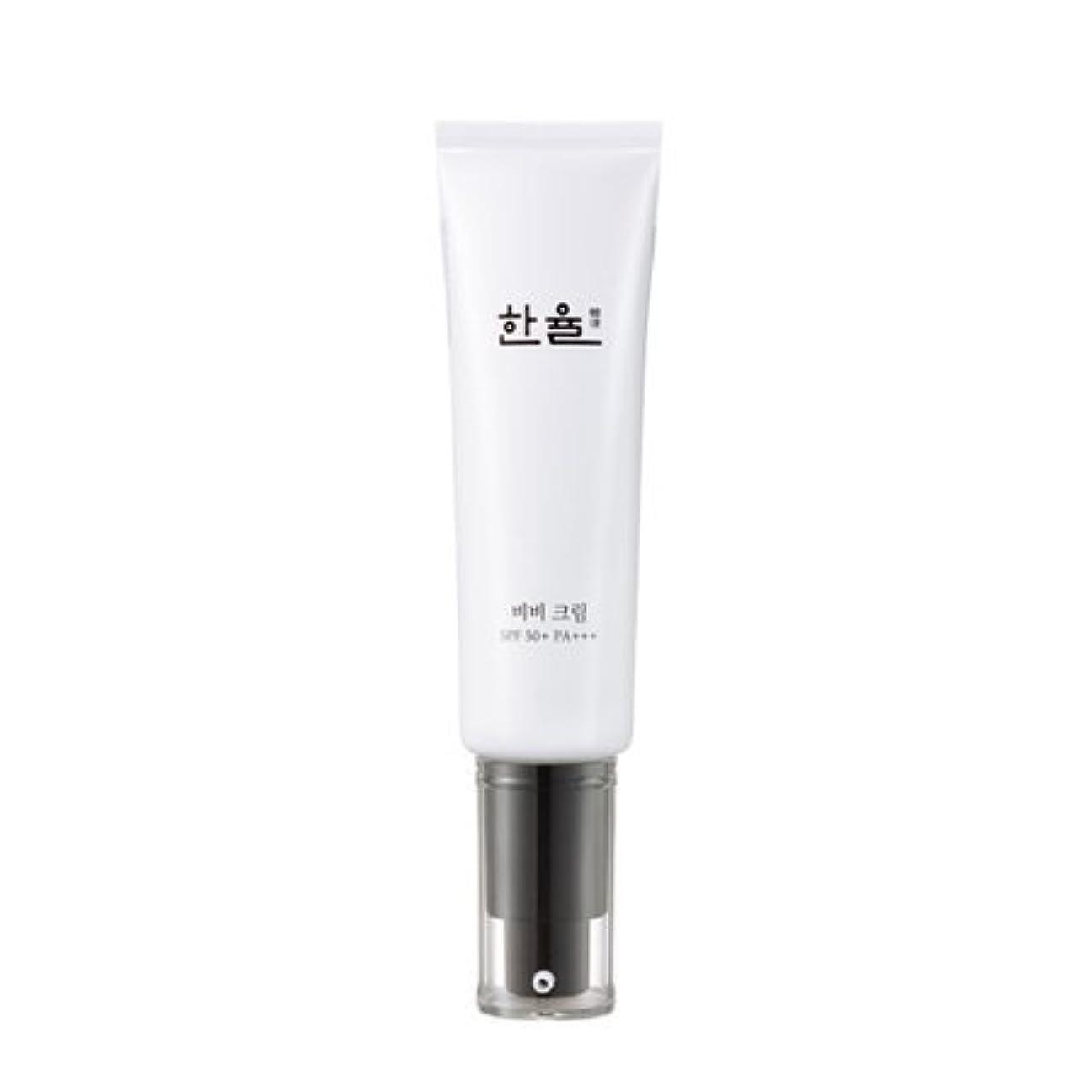 カフェ男らしさ懐疑論[HANYUL] BB Cream SPF 50+/pa+++ (#02 Soft Beige)