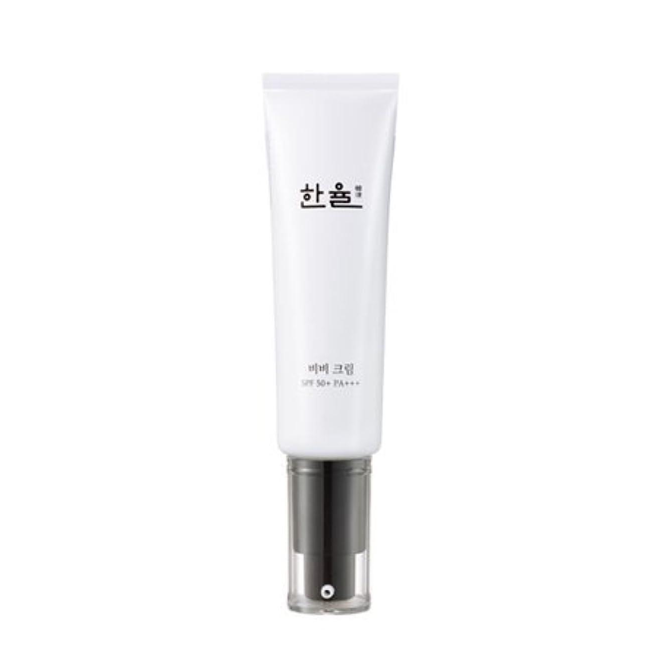 オーガニック猟犬着服[HANYUL] BB Cream SPF 50+/pa+++ (#02 Soft Beige)