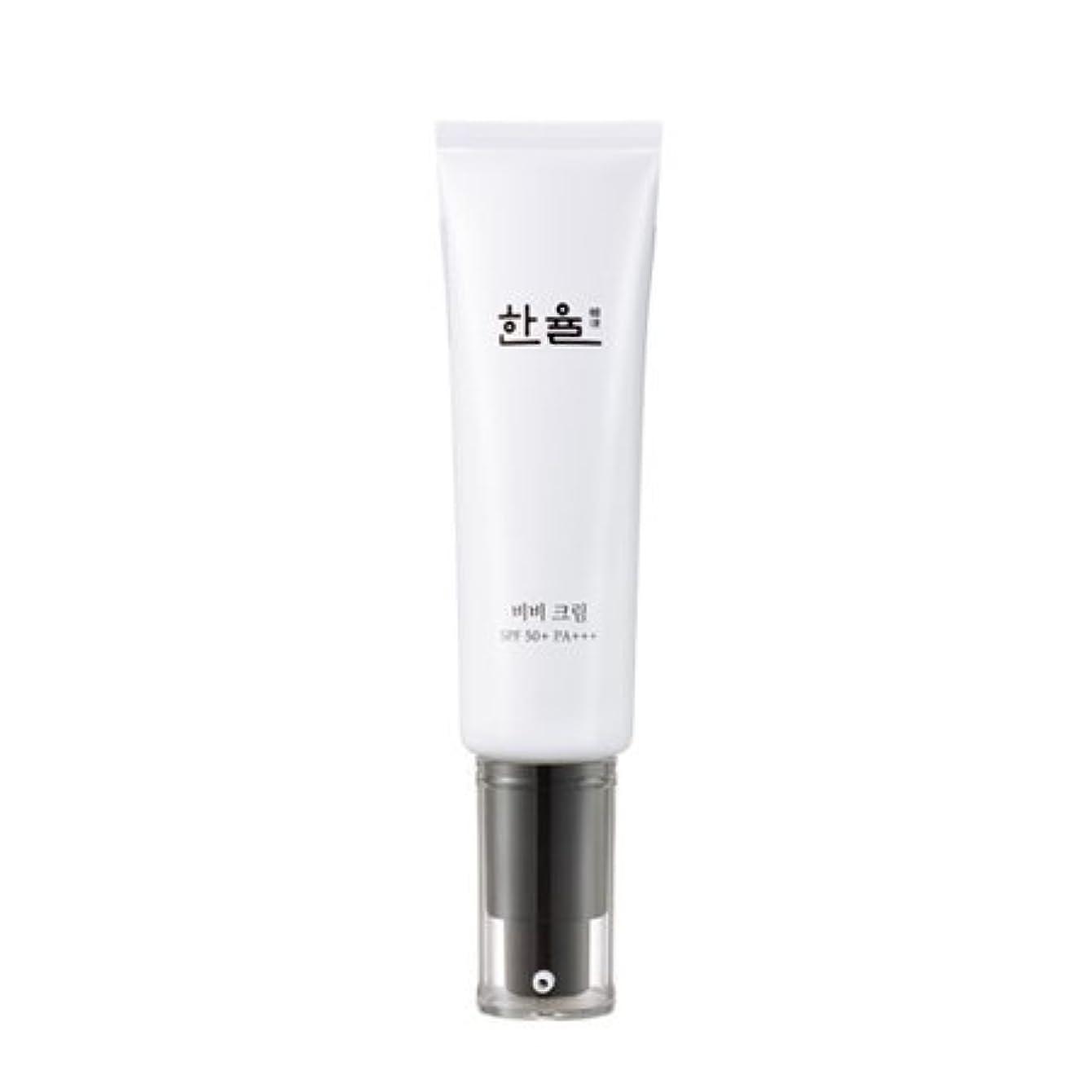 後ろに広告する四半期[HANYUL] BB Cream SPF 50+/pa+++ (#02 Soft Beige)
