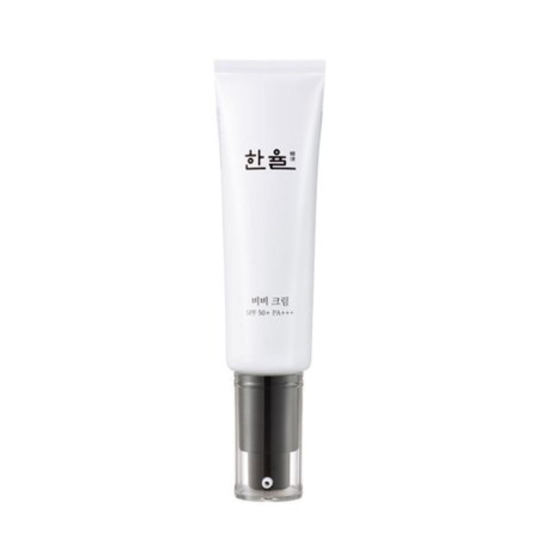 フリンジインフレーション道徳の[HANYUL] BB Cream SPF 50+/pa+++ (#02 Soft Beige)