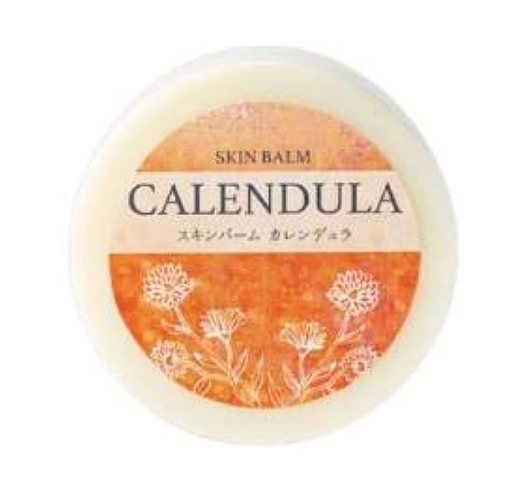 出くわすアラブサラボぐるぐる生活の木 スキンバーム カレンデュラ(30g)