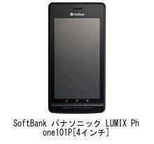 メディアカバーマーケット SoftBank(ソフトバンク) パナソニック LUMIX Phone 101P[4インチ(960x540)]機種用 【手帳型 レザーケース ピンク と ブルーライトカット液晶保護フィルム のセット】 スライド式