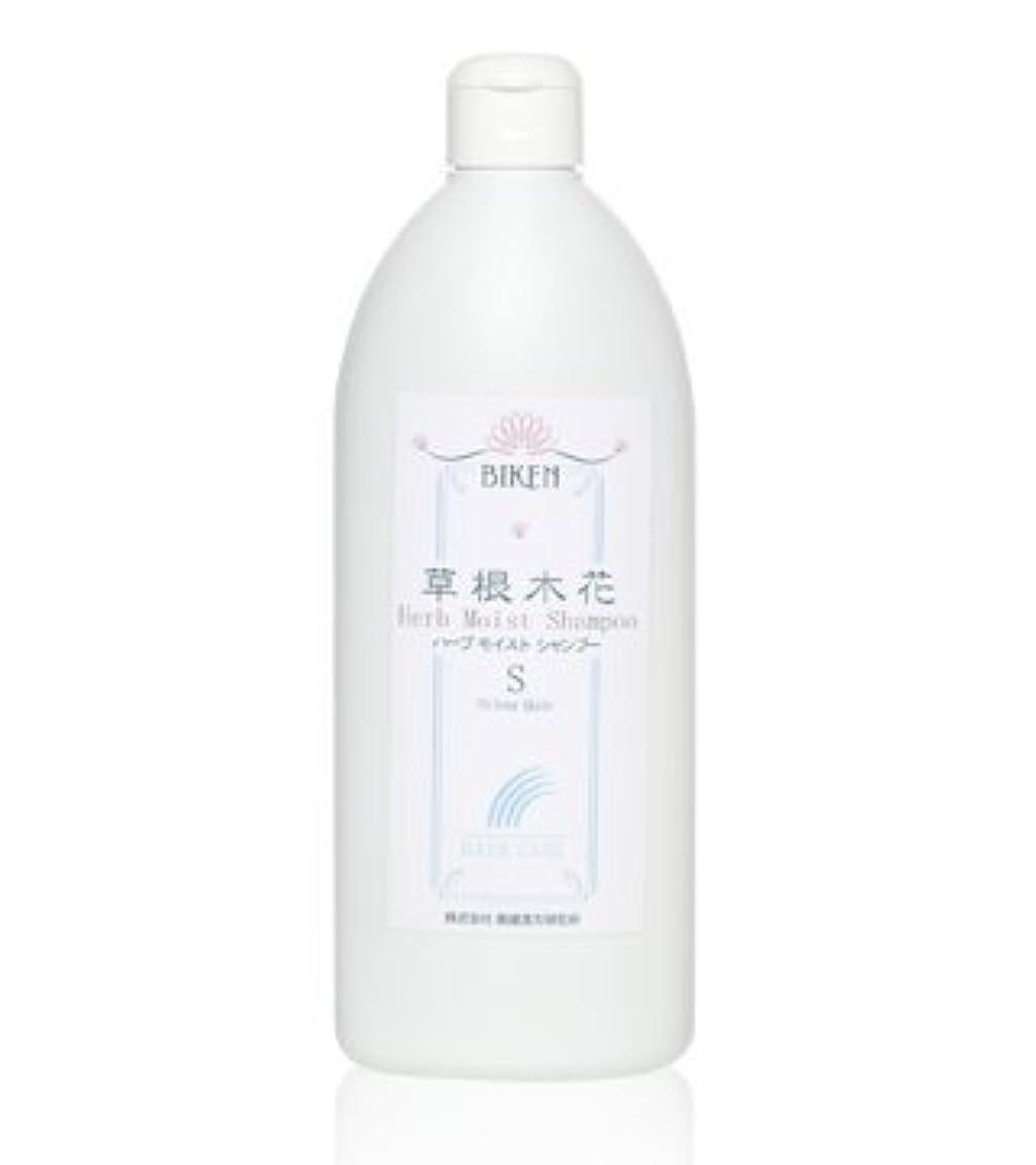 系統的準備したビリー草根木花 ハーブモイストシャンプーNo.2 400m リンスイン アミノ酸系洗浄剤?白髪対策にヘマチン配合 男女共用