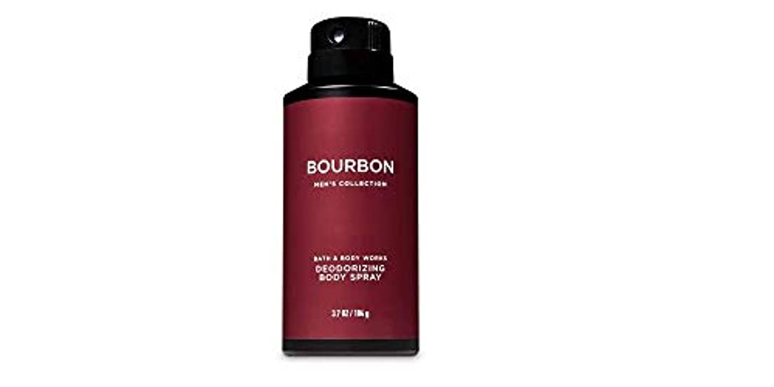ベンチャー飢相関する【並行輸入品】Bath and Body Works Signature Collection for Men Bourbon Deodorizing Body Spray 104 g