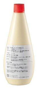 業務用 オーサワの豆乳マヨ(500g)