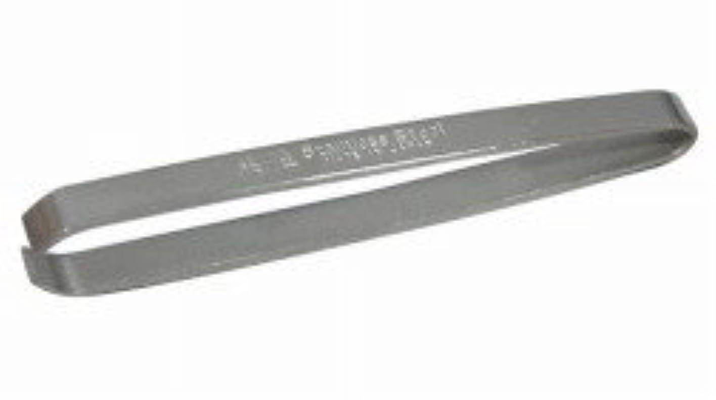 軽アラーム契約ステンレス 美粧 毛抜き 7.5cm