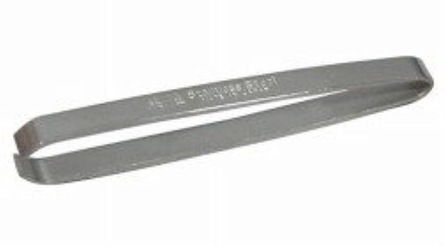 ヒット親ファンタジーステンレス 美粧 毛抜き 7.5cm