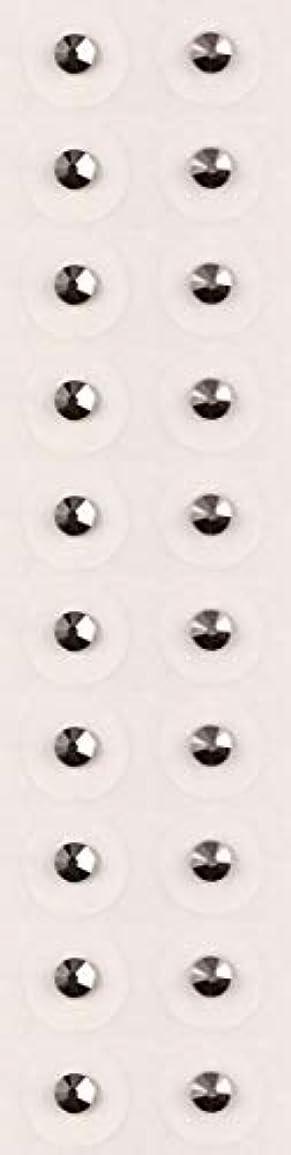 例範囲ブリーク【クリスタルライトクローム/ss9/セラミック粒】耳つぼジュエリー20粒【全50色】