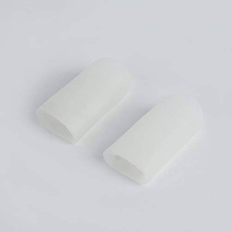 代表して圧力費やすOpen Toe Tubes Gel Lined Fabric Sleeve Protectors To Prevent Corns, Calluses And Blisters While Softening And...