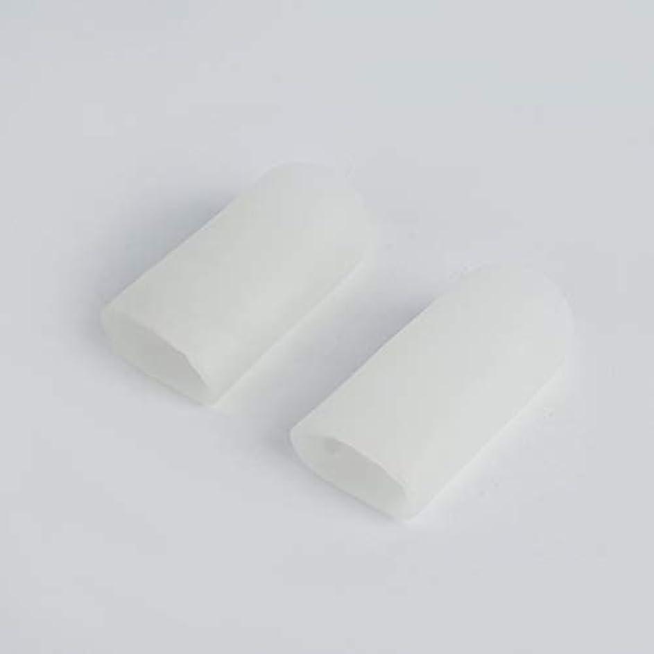 昆虫超音速うるさいOpen Toe Tubes Gel Lined Fabric Sleeve Protectors To Prevent Corns, Calluses And Blisters While Softening And...