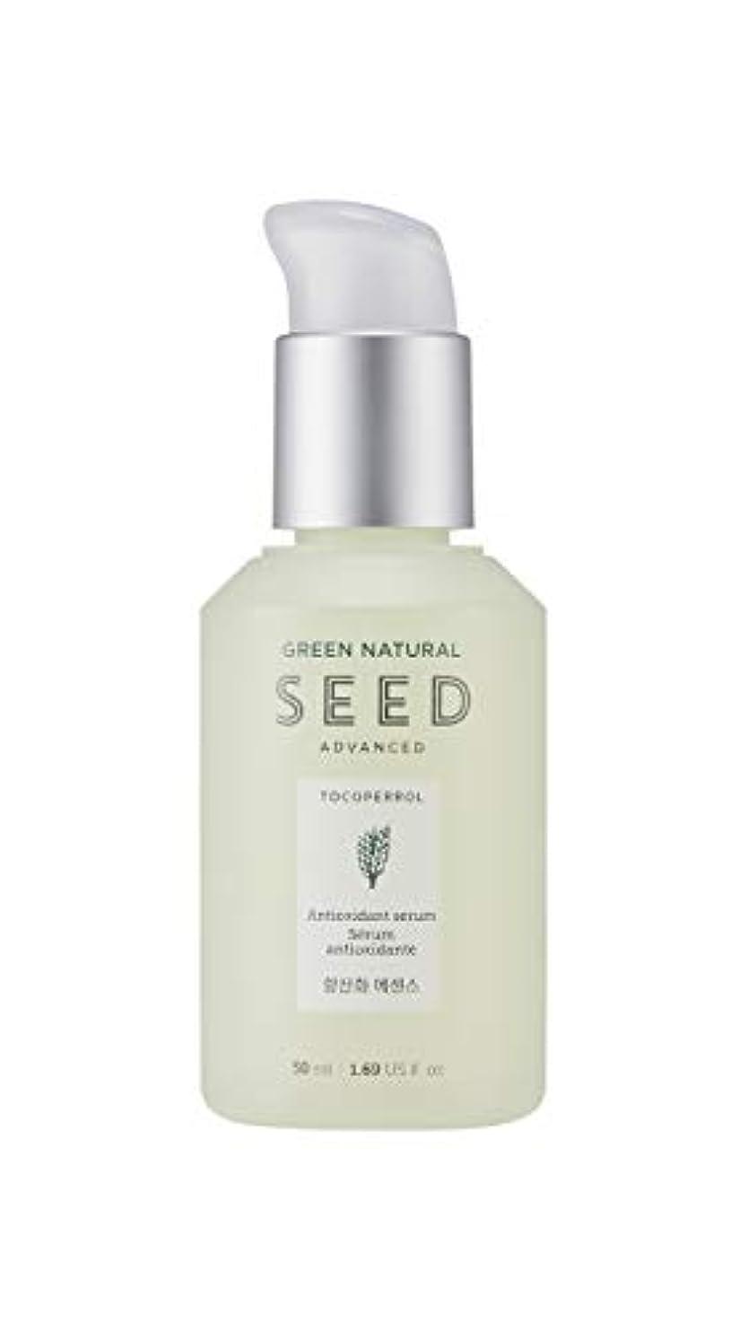 動かすパウダー牛[ザフェイスショップ]The Face Shop グリーンナチュラルシード抗-酸化セラム50ml Green Natural Seed An-tioxidant Serum 50ml [海外直送品]