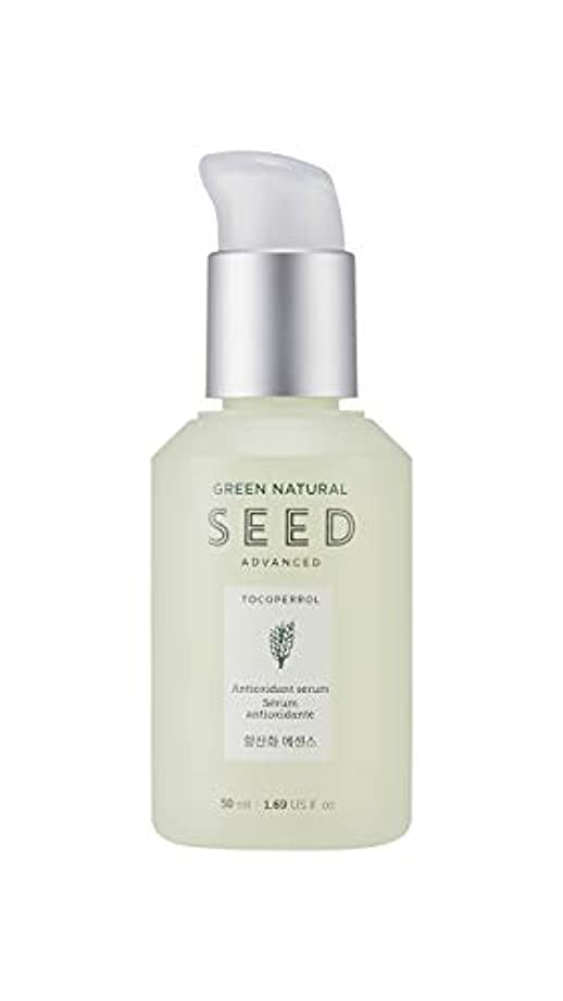 ローストにもかかわらずマージン[ザフェイスショップ]The Face Shop グリーンナチュラルシード抗-酸化セラム50ml Green Natural Seed An-tioxidant Serum 50ml [海外直送品]