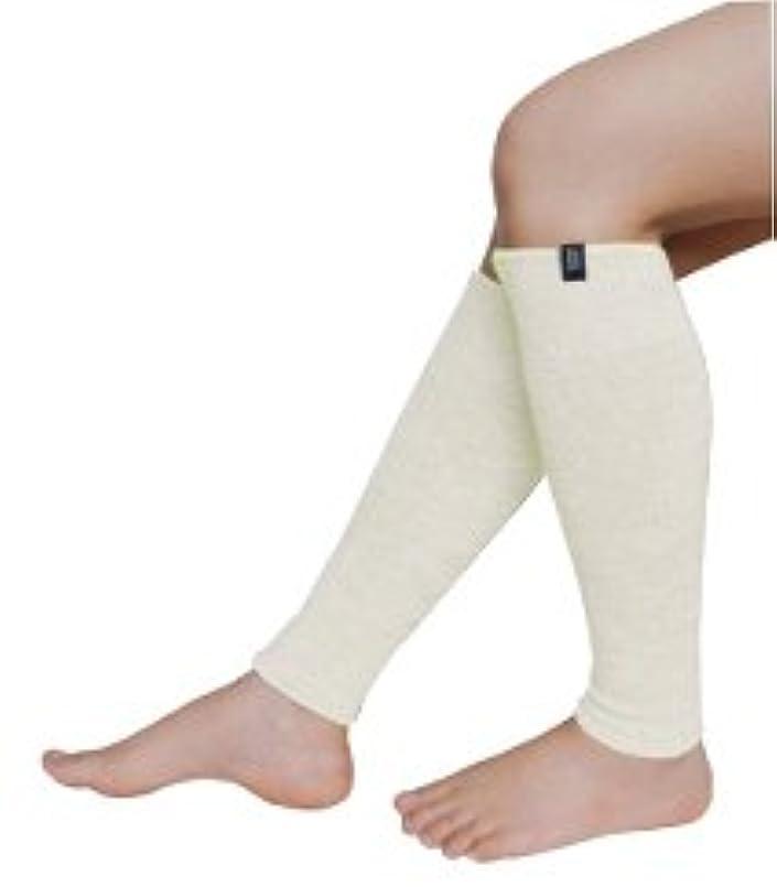 バウンド縫い目疾患ふくらはぎ専用 ミーテ?軽やか シルクコットン (生成 きなり)締め付けない  シルクとコットンの天然素材  長さ40cm