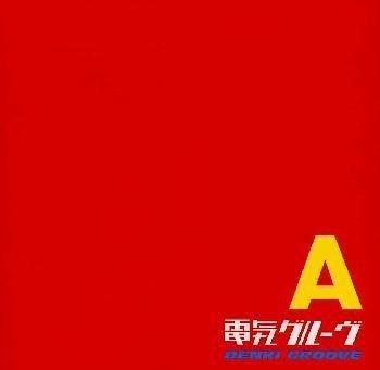 A(エース)