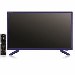 GRANPLE 液晶テレビ TV24HDD1T-NV  24インチ ネイビーブルー