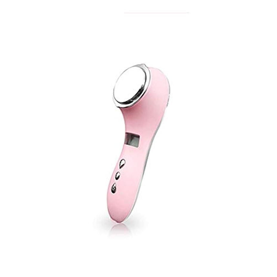 援助模倣戦いHEHUIHUI- クレンジングブラシ、ディープクレンジングフェイシャル、防水および振動クレンジングブラシ、アンチエイジング、やさしい角質除去、マッサージ(ホワイト) (Color : Pink)