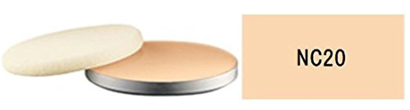麺矩形熟達したマック(M?A?C)ライトフル C SPF 30 ファンデーション (NC20) [並行輸入品]