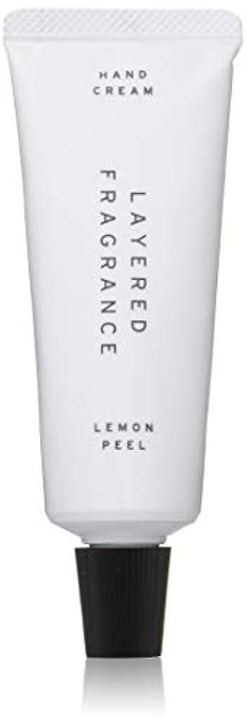 心理学公然とセントレイヤードフレグランス ハンドクリーム レモンピール 30g 保湿
