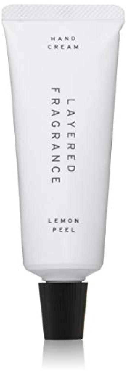 レイヤードフレグランス ハンドクリーム レモンピール LAYERED FRAGRANCE HAND CREAM Lemon Peel
