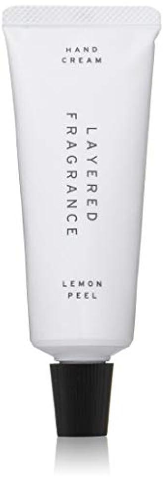 発送ラッドヤードキップリング比喩レイヤードフレグランス ハンドクリーム レモンピール LAYERED FRAGRANCE HAND CREAM Lemon Peel